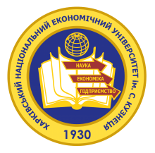 Department of Accounting of Simon Kuznets Kharkiv National University of Economics